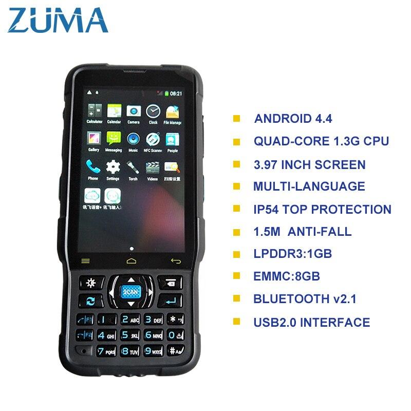2D КПК терминал bluetooth GPS NFC Камера сканера штриховых кодов android 4.42 клавиатура Multi-Сенсорный экран m8100-s2