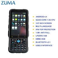 2D PDA Handheld Terminal Bluetooth GPS NFC Camera Barcode Scanner Android 4 42 Keyboard Multi Touch