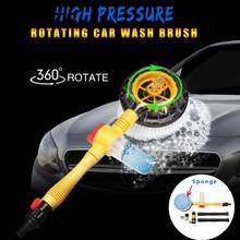 Vehemo Switch Automatic Washing Brush Foam Rotate Portable Water Electric Car Wash Clean Multifunction