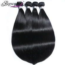 Bigsophy Mongolian Hair Bundles Silky Straight Human Hair 4 Bundles Deal Remy Ha