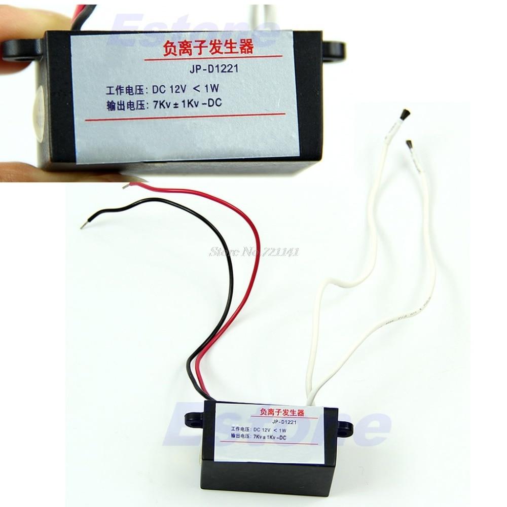 dc 12v high output diy air ionizer ionizer airborne negative ion anion generator [ 1000 x 1000 Pixel ]