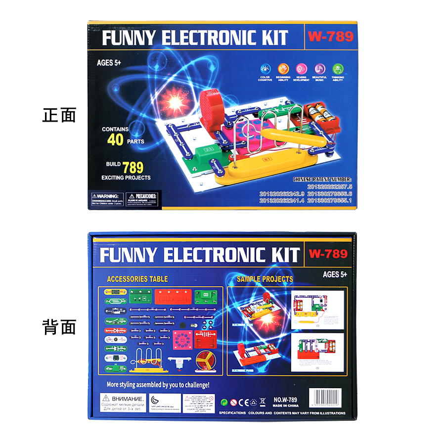789 Projects Smart Educational Electronics Discovery Kit Great Diy Software Electronic Circuits Simulator Circuit Kits For 13 14