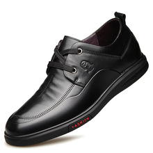 Famous brand comfortable soft mens casual shoes high quality calfskin business leather heightening shoe men