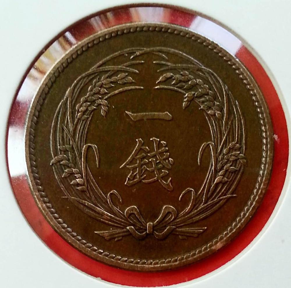 Nichtwährungs-münzen Fein 28mm Rising Sun 1 Sen Reis 1898-1915 Japan Verwendet Zustand