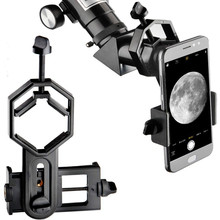 Wrumava Microscope Telescope Phone Adapter Mount camera photography Stand Adapter Compatible For iPhone Samsung Phone holder