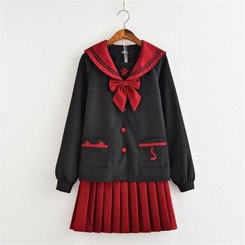 Японская школьная форма модель 7