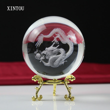 XINTOU 3D лазерной гравировкой китайский дракон статуэтки хрустальный шар фэн-шуй Животные Дракон Статуя Стекло мяч для домашнего декора ремесла