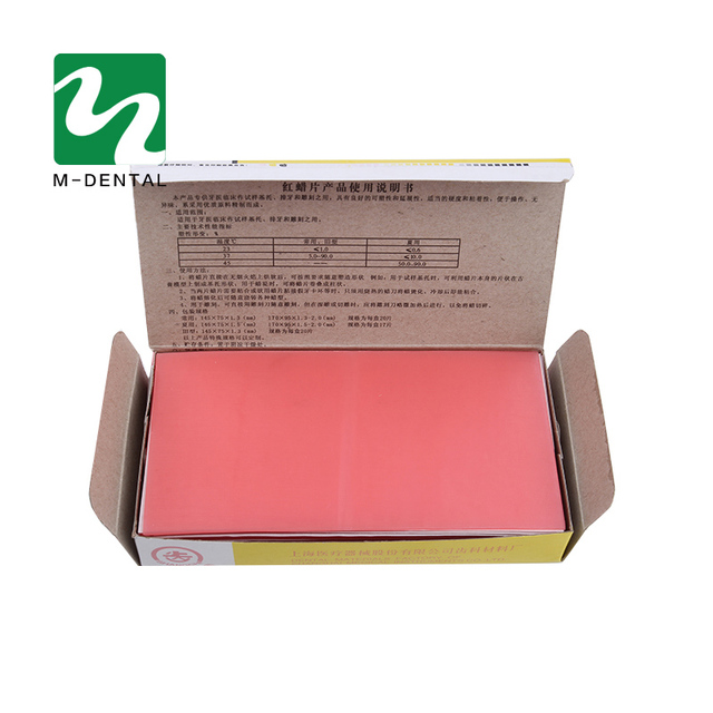 1 Box Dental Lab Material Base Plate Red Dental Wax Dentist Auxiliary Material Thickness 1.3mm For Dental Lab