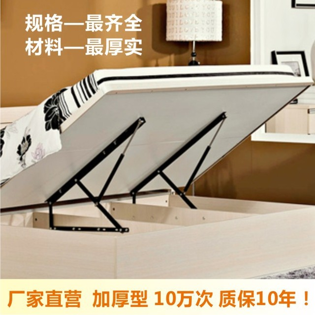 Special thick bed box bed hydraulic rod bracket tatami pneumatic gas spring strut rod rod pneumatic  sc 1 st  AliExpress.com & Special thick bed box bed hydraulic rod bracket tatami pneumatic gas ...