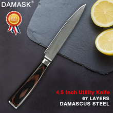 Damask High Hardness VG10 Damascus Steel Kitchen Knives G10 Handle Fruit Utility Santoku Chopping Slicing Chef Knife