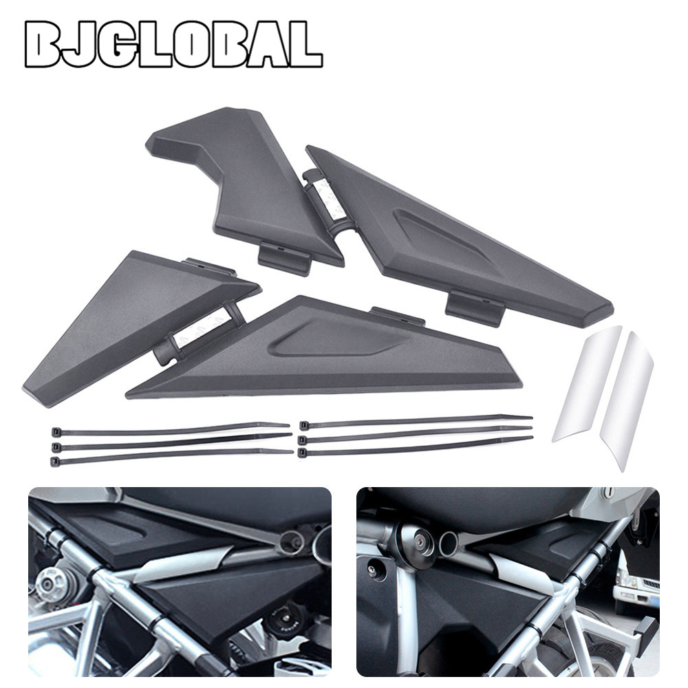 Fairing Upper Frame Infill Side Panel Guard Protector <font><b>Accessories</b></font> For Adventure <font><b>BMW</b></font> <font><b>R1200GS</b></font> <font><b>LC</b></font> <font><b>Adv</b></font> <font><b>R1200GS</b></font>-<font><b>LC</b></font> 2013 2014 215 2016 image