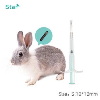 40pcs ISO11784 FDX-B standard Animal microchip rfid syringe 2.12*12mm Dog chips 134.2KHz pet injector sterile cat sheep syringe - DISCOUNT ITEM  0% OFF All Category