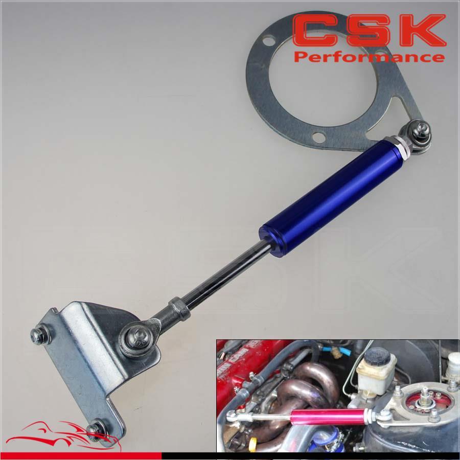 """RED 13/"""" Engine Torque Damper Shock Kit fits 89-94 240SX S13 SR20DET"""