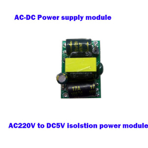 AC - 220 V to 5V DC power supply module transformer module is completely isolated 220 to 5 Free shipping