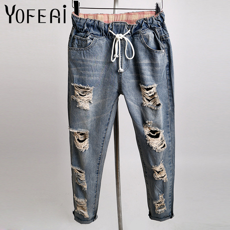 YOFEAI Women Jeans Hole Ripped Jeans 2017 Fashion Casual Boyfriend Loose Harem Pants Elastic Waist Sexy Denim Vintage Trouser new summer vintage women ripped hole jeans high waist floral embroidery loose fashion ankle length women denim jeans harem pants