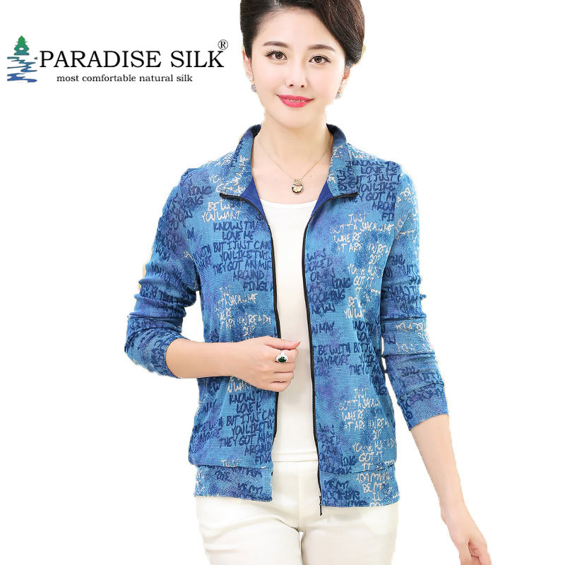 Femmes décontracté Zipper Top 100% Pure soie tricot maille Pure imprimé Cardigan à manches longues haut Outwear taille L XL XXL XXXL