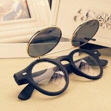 Women Round Eyeglasses Metal Frame Retro Double Flip Punk Sunglasses Spectacles