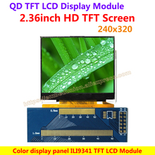 2.36inch Color LCD Screen modules HD 240X320 LCD Modules ILI9341 Drive horizontal Screen Support C51/STM32