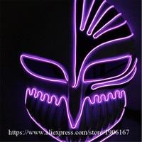 5Pcs Colorful EL Wire Luminous Death Mask Led Illuminate Flashing Halloween Masquerade Party Horror Masks Light Up Gift
