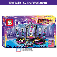 SY380 Friends Pop Star Show Stage Blocks Bricks Toys Set Girl Game Castle Compatible with Decool Lepin Sluban anime 41105 Bela