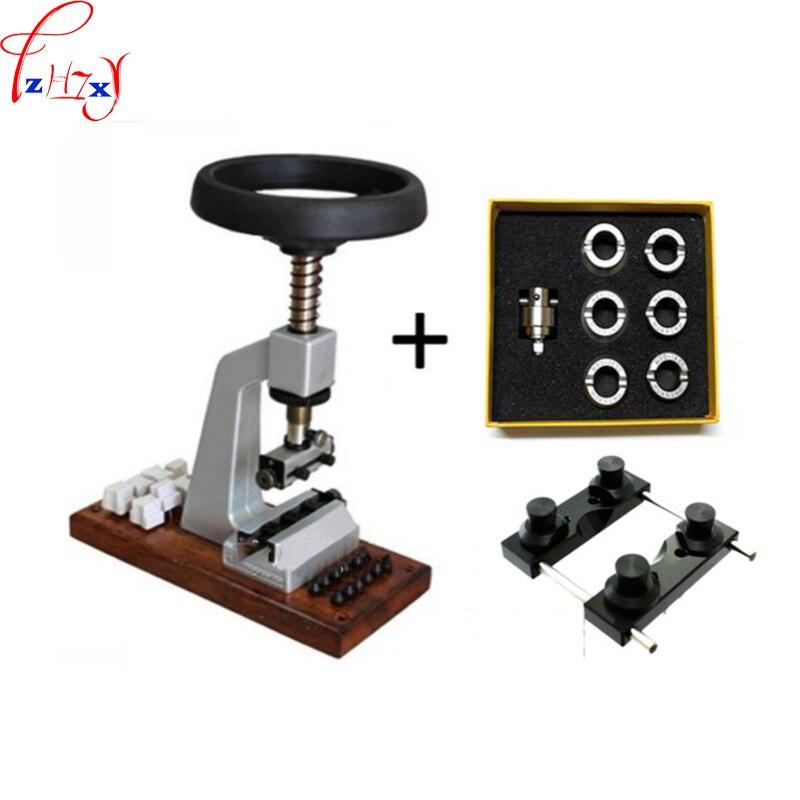 Interrupteur de démontage du couvercle inférieur de la table de montre rotative 5700-Z interrupteur apprêt à vis et outils d'ouverture de l'horloge