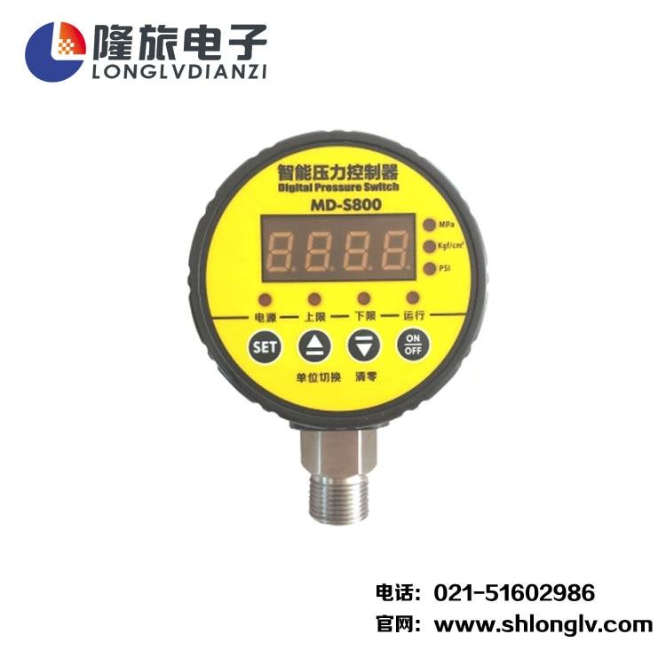 цены Intelligent digital display electronic MD-S800 pressure switch controller hydraulic pressure