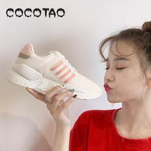Torre Shoes Female 2019 Summer New Breathable Mesh Surface Small White Sneakers Harajuku Joker Ins Wet34 цена