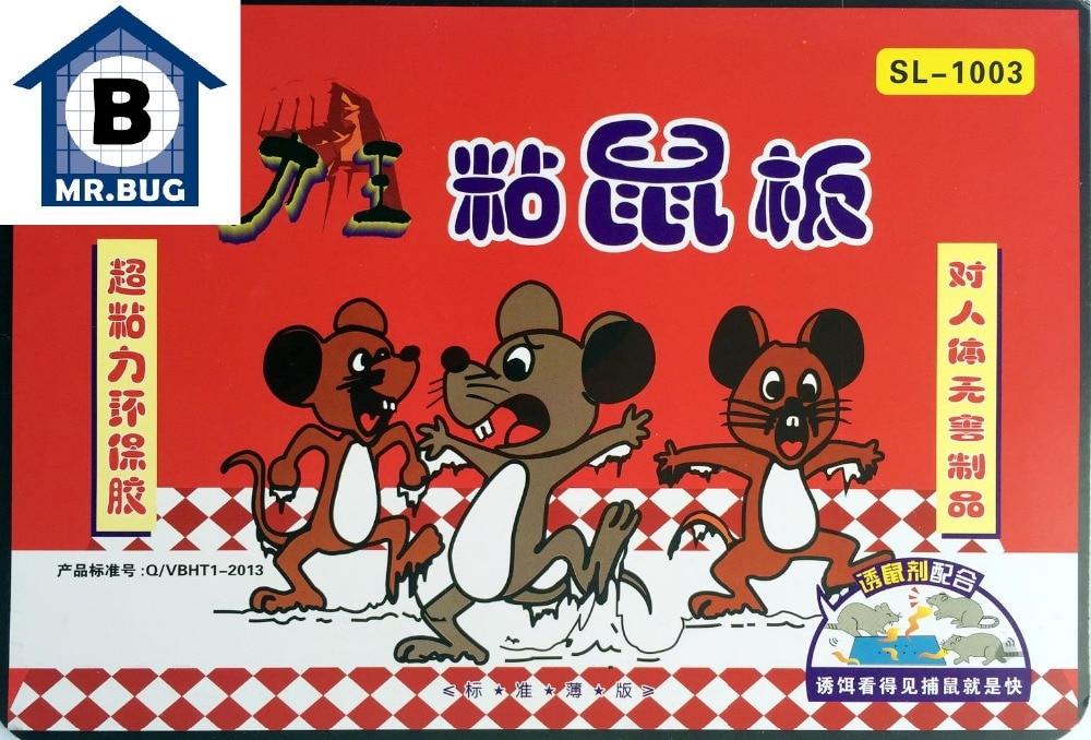 5pcs Μεγάλη παγίδα για ποντίκια Ελέγξτε επίσης Scorpion Spider Στρατόπισσα Κρίκετ Killer Killer Απορρίψτε Repeller Μη τοξικό 25,4 * 17,4cm