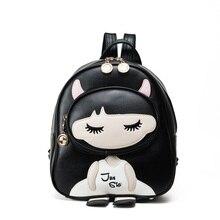 2017 New PU Leather Backpack Women's Backpacks Cute Cartoon Girl Dress Teenager Girls' School Bags Travel Bags mochila XA1835C