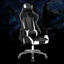 Oferta Especial caliente casa sillas juegos WCG Silla silla de la computadora puede mentir Juego envío gratis