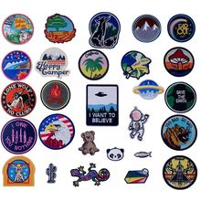 Travel Alone Iron On Patches Badges for Sew Seam Tailoring Clothes Suits of Coat Jacket Trousers T-shirt Pants Ornament Apparel(China)