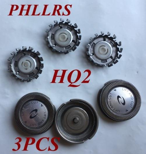 Сменные лезвия для электробритвы philips Norelco HQ20 HQ22 HQ220 HQ26 HQ262 HQ282 HQ283 HQ284 HQ200 HQ202, 3 шт.