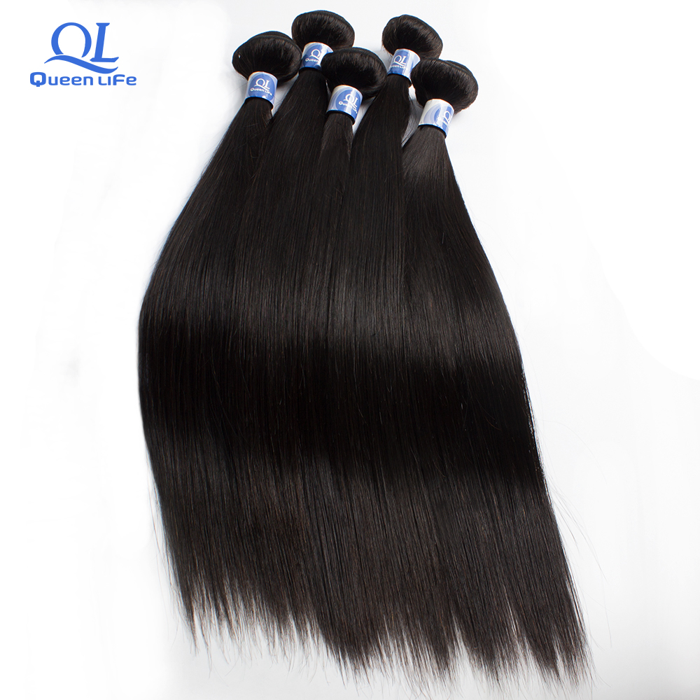 Queenlife 3 Bundles Straight Hair Nature Color remy hair for black women 30 inch Peruvian hair