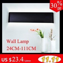 Wall lamp 1111
