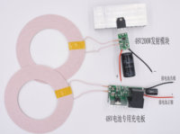 200 W 48 V Voeding 48 V Output High Power Draadloze Opladen Draadloze Voedingsmodule XKT901-19