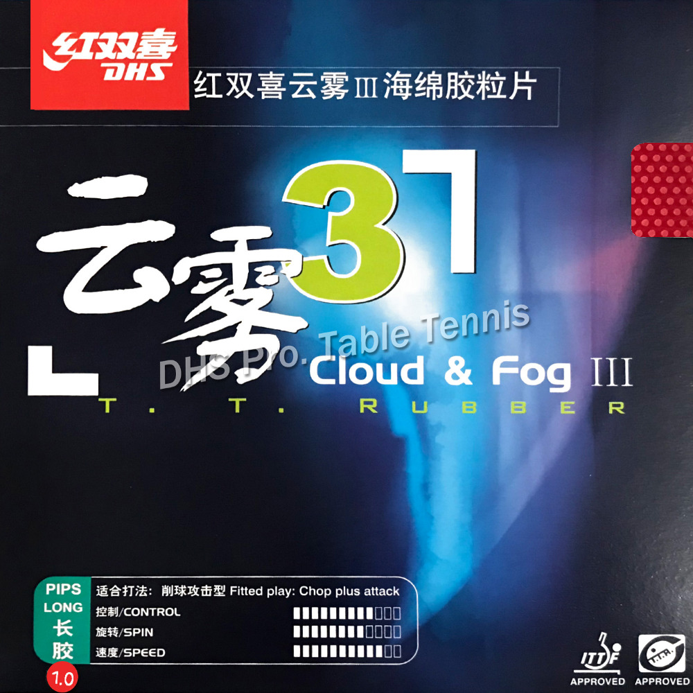DHS Cloud & Fog III (Cloud & Fog-3) Long Pips-Out Table Tennis / PingPong Rubber With Sponge