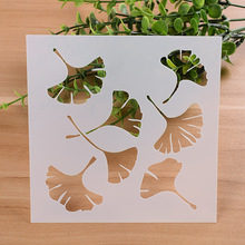 13 Cm 51 Ginkgo Feuilles DIY Superposition Pochoirs Mur Peinture Album Coloration Gaufrage Papier Decoratif Modele De Ca