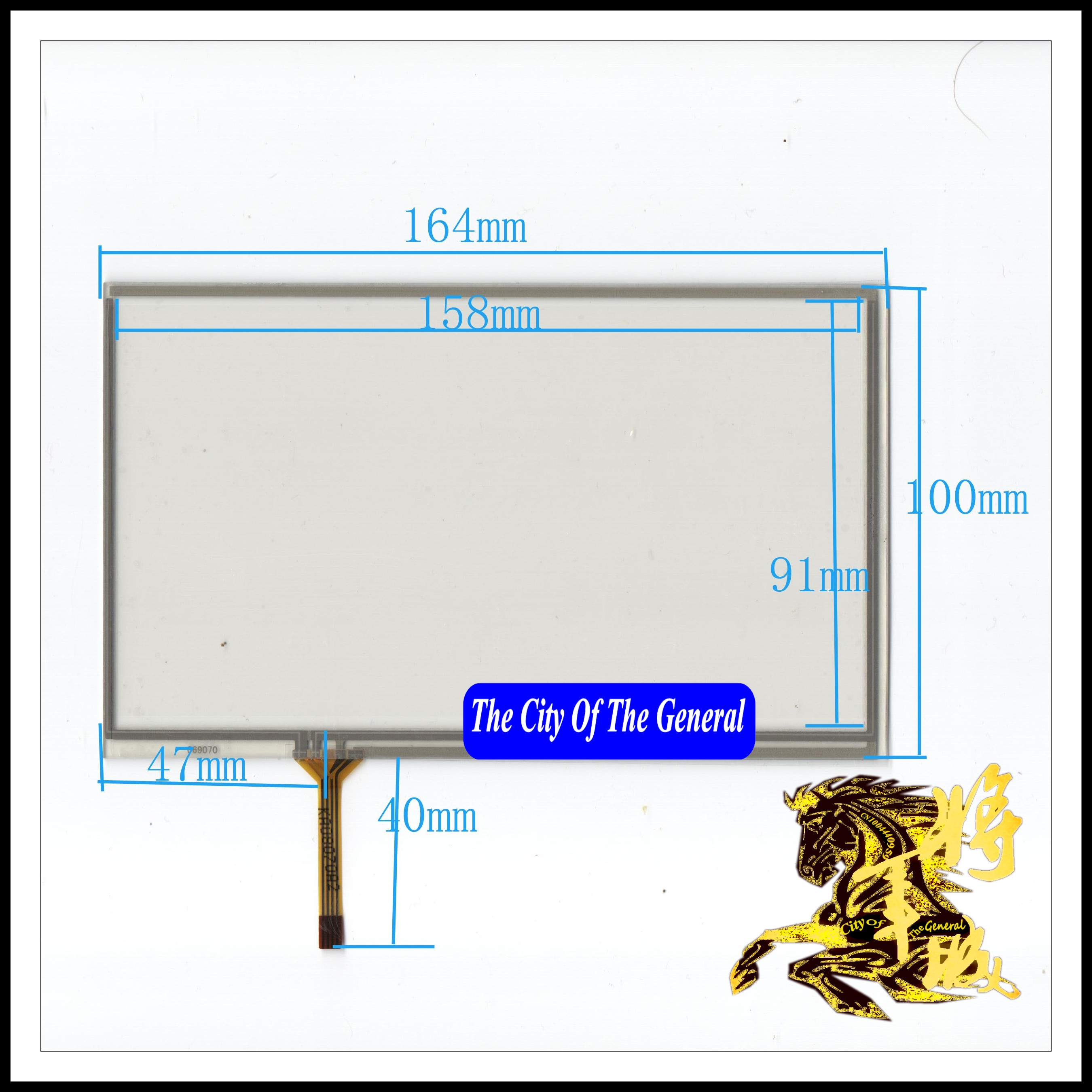 GENCTY For 6.9-inch four-wire resistive touch screen W-Y