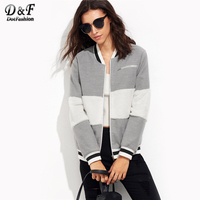 Dotfashion Striped Trim Fluffy Panel Bomber Jacket 2017 Color Block Stand Collar Top Autumn Long Sleeve Zipper Short Jacket