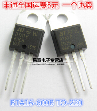 BTA16-600B TO-220 16A600V imports of new original controlled silicon to ensure genuine--DYDZ2
