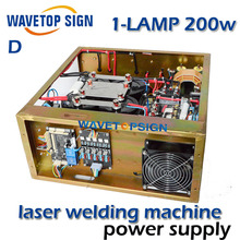 Laser welding machine dedicated power supply touch screen control 200w  yag laser welding machine power supply