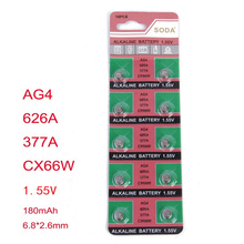 Watch Battery Accessories AG4 sr626sw 377 6.8 * 2.6 mm 180MAH 1.55V Wholesale Electronic battery Button Cell Batteries 10 PCS