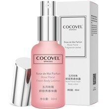 Body Rose perfume body fragrance spray for women