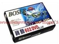 BS602 DVD Además de conferencia de vídeo tarjeta de adquisición de USB Original genuino Soporte win7
