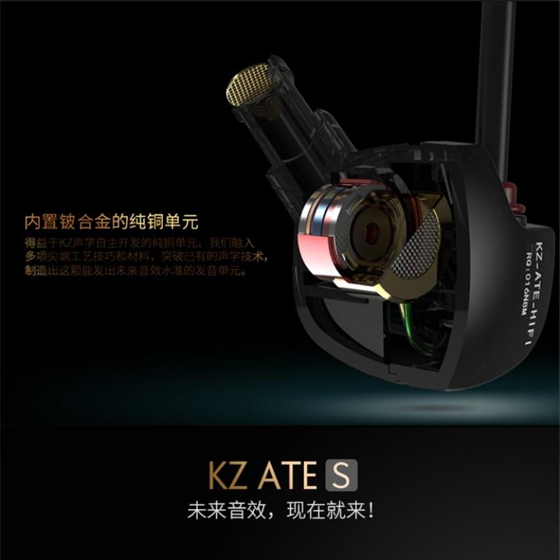 Original KZ-ATE-S In Ear Earphones HIFI Stereo Sport Earphone Super Bass Noise Canceling With Mic Free Shipping