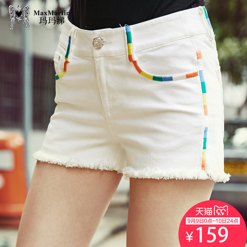 2017 new summer stitching slim slim white denim shorts female fashion all-match casual pants tide all summer long