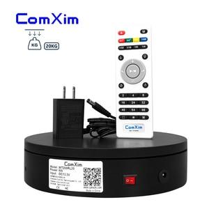 Image 4 - 20cm Weiß Fernbedienung Elektrische Plattenspieler 360 Grad Rotierenden Basis Fotografie Ausrüstung Produkt Display ständer ComXim