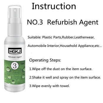 Agente reparador de HGKJ-3 de 50ml, agente reparador de arañazos, agente reparador de cuero de plástico anticorrosivo contra la descontaminación, TSLM1