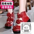 Пу Дизайнер Обуви Толщина Дно Мягкая Кожа Черный Strappy Обувь Женщина Квартиры Старинные Обувь Этнические Женщины Обувь Мать Сплошной