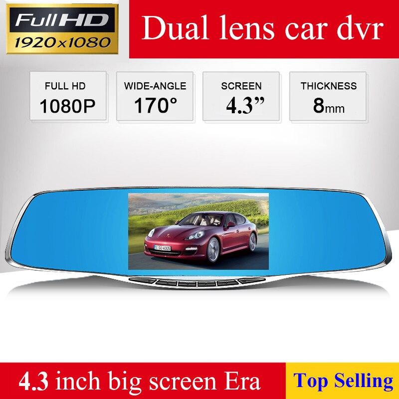 Excellent!! Novatek Full HD 1080P Car Blue Rearview Mirror Camera Dvr Digital Video Recorder With Two Cameras Auto Dash Camara